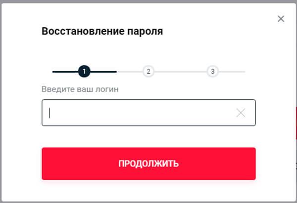Заполняем форму для восстановления пароля